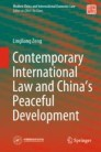 Contemporary International Law and China's Peaceful Development