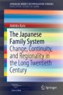 The Japanese Family System