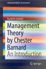 Management Theory by Chester Barnard