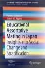 Educational Assortative Mating in Japan