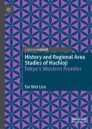 History and Regional Area Studies of Hachioji