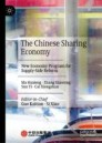 The Chinese Sharing Economy