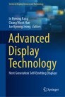 Advanced Display Technology