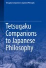 Tetsugaku Companions to Japanese Philosophy