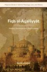 Palgrave Series in Islamic Theology, Law