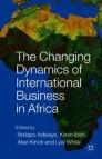 AIB Sub-Saharan Africa (SSA) Series