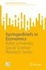 Kobe University Social Science Research Series