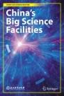 China's Big Science Facilities