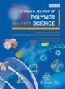Front cover of Chinese Journal of Polymer Science