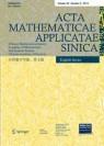 Front cover of Acta Mathematicae Applicatae Sinica, English Series