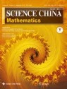 Front cover of Science China Mathematics