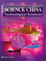 Front cover of Science China Technological Sciences
